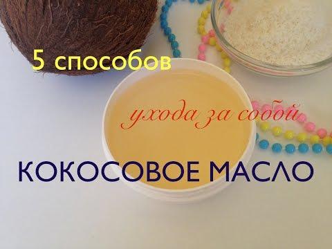 Натуральные отбеливающие крема для лица