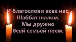 Виталий Футорный. Мессианское еврейское служение. Львов. 2003г.
