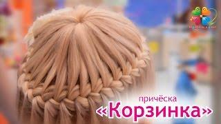 """Прическа для девочки """"Корзинка""""  на тонкие короткие волосы"""