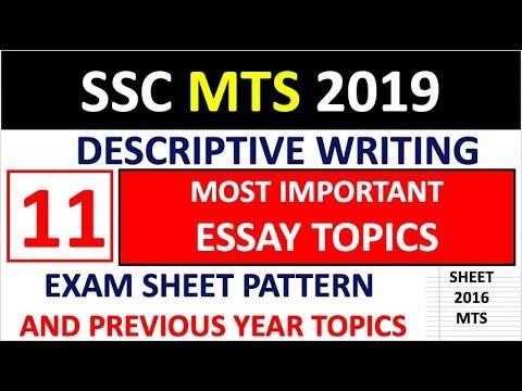 SSC MTS 2019 Tier 2   11 MOST IMPORTANT ESSAY TOPICS FOR Descriptive writing