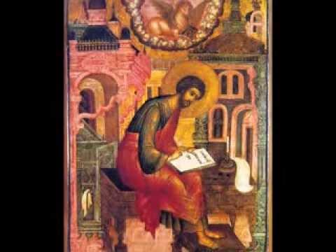 Молитвы святому полиевкту