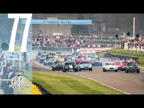 Graham Hill Trophy highlights   77th Members' Meeting