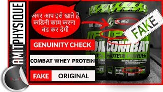 Is your Musclepharm Combat Protein Powder FAKE ?   Combat Protein Powder FAKE or GENUINE