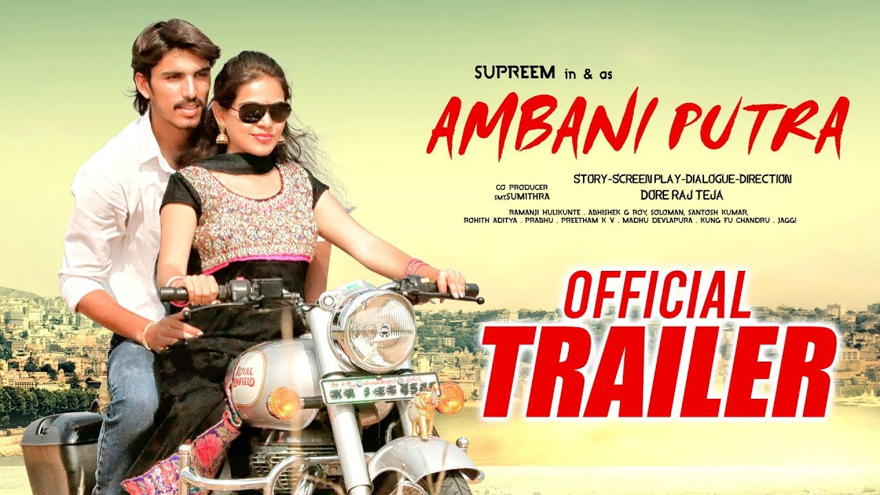Ambani Putra Movie (2020) | Ambani Putra Kannada Movie Star Cast & Crews