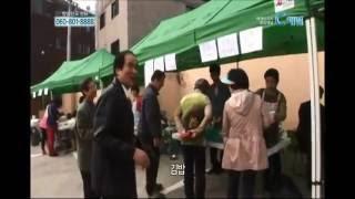 [C채널] 힘내라! 고향교회2 25회 - 예수마을교회 박태용 목사 :: 불모지에 전하는 예수님의 참뜻