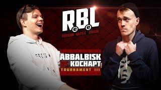 RBL: ABBALBISK VS КОСНАРТ (1/4, TOURNAMENT 3, RUSSIAN BATTLE LEAGUE)