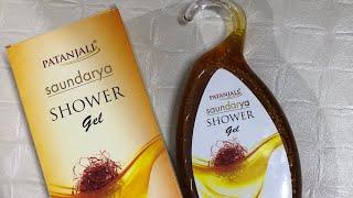 NEW Patanjali Honey Kesar Shower Gel Honest Review/ Best affordable natural shower gel