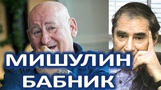Марк Рудинштейн  о любовных похождениях Спартака Мишулина  (11.02.2018)
