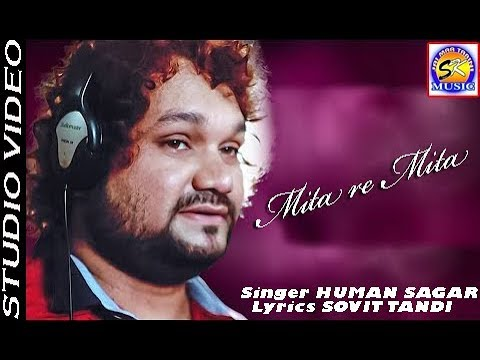 Mita re Mita || Human Sagar || Sambalpuri lyrical video song 2018
