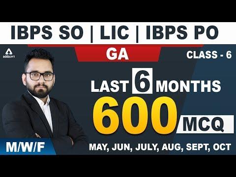 600 Current Affairs MCQ 2019 | Last 6 Months Current Affrairs: IBPS PO,RBI Grade B, LIC, IBPS SO