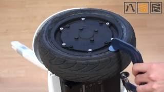 ナインボットミニ タイヤ交換 HOW TO CHANGE NINEBOT MINI TYRE
