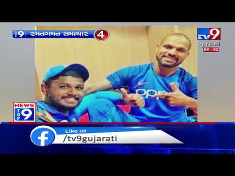 Top 9 Sports News Of The Day: 10/12/2019| TV9News