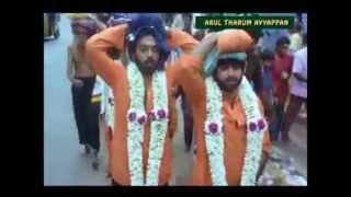 Kaliyuga Varathane from Arul Tharum Ayyappan