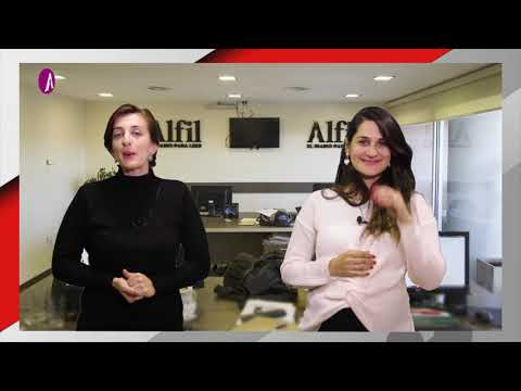 alfil tv 2019 06 26 185