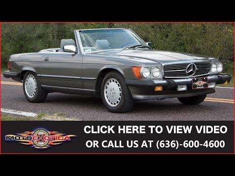 Video of '89 560SL - GU6G