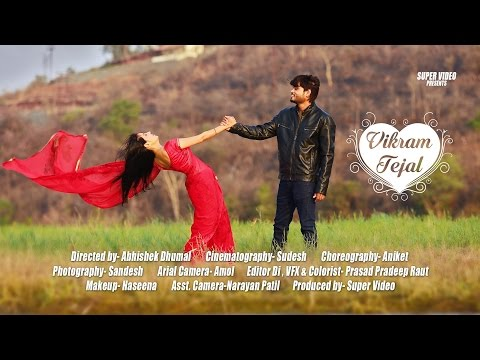 Vikram & Tejal Prewedding Song ( Gerua)