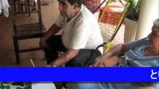 preview picture of video 'パラグアイふしぎ発見イタグア編 Los descubrimientos de Itauguá'