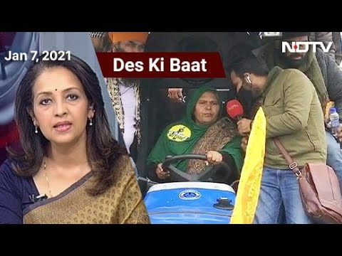 Des Ki Baat: Women Protesters Join Massive 'Tractor Rally' By Farmers