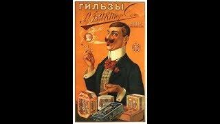 Интересная реклама в газетах России -19 век.