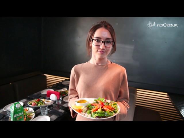 БьютиКвест от Екатерины Даньшиной (2 часть)