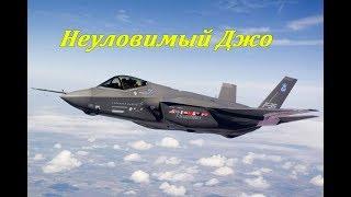 Американские СМИ: F-35 против С-300. Победитель известен... предположительно