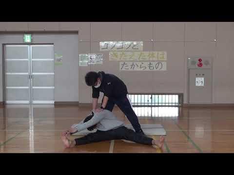 Haraichiminami Elementary School