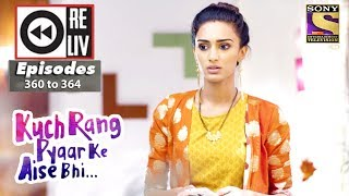 Weekly Reliv | Kuch Rang Pyar Ke Aise Bhi | 17th July to 21st July 2017 | Episode 360 to 364