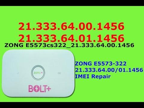 Huawei E5573c Unlock Firmware