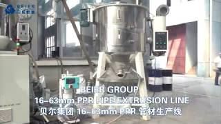 Beier machinery, PPR pipe extrusion line, hot water pipe extruder