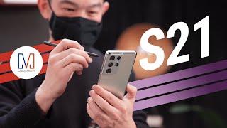 Samsung Galaxy S21 First Look: Cheaper but Better!
