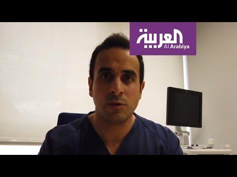 العرب اليوم - شاهد: أطباء في مواجهة فيروس