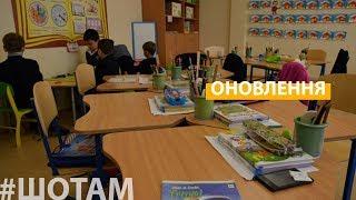 Краматорська українська гімназія   #ШоТам