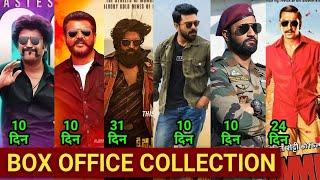 Box Office Collection Of KGF, Simmba, URI, Vinaya Vidheya Rama, Petta, Vishwasam