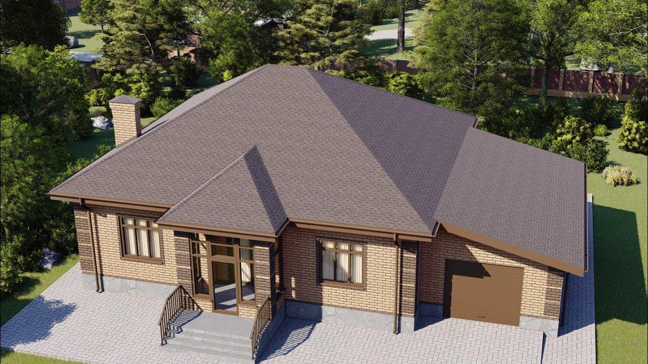 Проект большого одноэтажного дома 166 м2 с гаражом