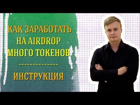 Как заработать в интернете слонодром. ру