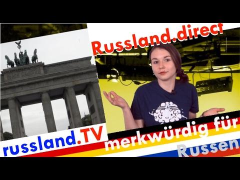 Merkwürdiges Deutschland für Russen [Video]