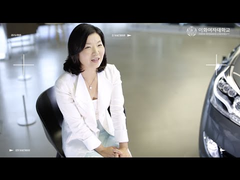 [EWHA DNA Interview] 현대자동차 브랜드전략팀 김은미 동문인터뷰 full ver.