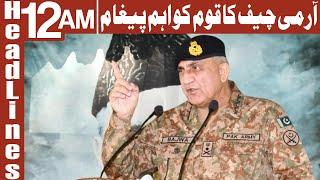 Qamar Javed Bajwa Makes An Important Announcement   Headlines 12 AM   23 July 2021   AbbTakk   BC1W