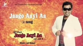 jaago aiyan malkit singh - मुफ्त ऑनलाइन वीडियो