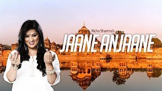 Jaane Anjaane Krishna Bhajan