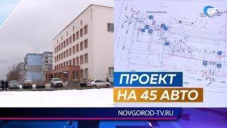 К 1 сентября у детской поликлиники на Кочетова появится новая парковка