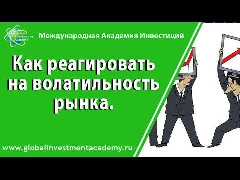 Брокеры г владивостока