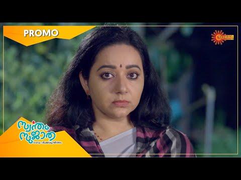 surya tv show screenshot