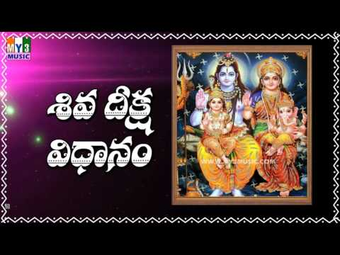 Download SHIVA DEEKSHA VIDANAM HD Mp4 3GP Video and MP3