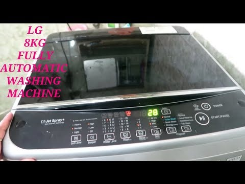 LG Washing Machine - LG Washing Machine Latest Price, Dealers