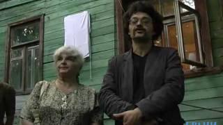 Царицынский дом вспоминает Веничку (Грани-ТВ)