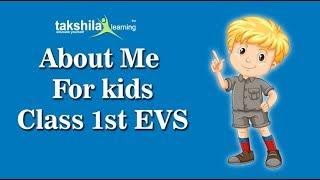 Class 1 EVS