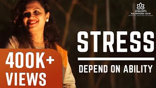 IF YOU ARE IN STRESS THEN WATCH THIS | HOW TO LIVE STRESS FREE LIFE - by Himani