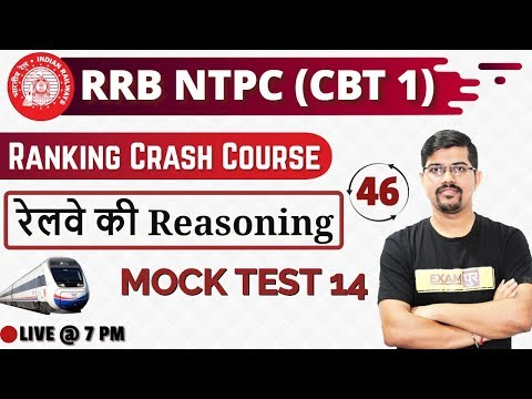 Class 46|| RRB NTPC || Ranking Crash Course||REASONING||by Vinay Sir || MOCK TEST 14