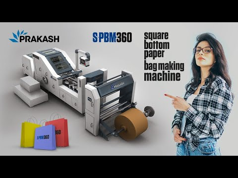 Square Bottom Paper Bag Making Machine